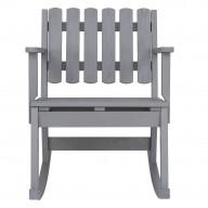 Krzesło bujane jednoosobowe _main_photo